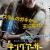 """【映画】キング・アーサーの邦題から""""聖剣無双""""消える!Not 聖剣伝説無双"""