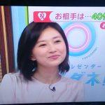 菊川怜ちゃん結婚おめでとう!とくダネ冒頭で発表!一部のBBA共がやっかみで炎上w