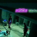 【ネタバレ】仮面ライダーエグゼイド 第29話「We're 俺!?」【ドラマ感想】