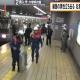 【オカルト】名古屋市営地下鉄名港線の線路上で消えた男性は残留思念?まさかGANTZ?