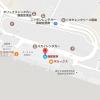陸上自衛隊機、函館空港の西でレーダーから消えた?撃墜?サイバー攻撃による操作不能事故?