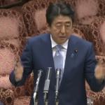 加計学園問題一転!『総理のご意向』捏造の可能性w第二の永田メール事件か