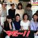 【JR神戸線】魚住駅の人身事故で大パニック(((( ;゚д゚)))人が溢れすぎて窓ガラスが割れる事態