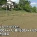 【大地震前兆?】大分の地割れ81ヶ所に!ドンドン増える(((( ;゚д゚)))