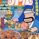 【悲報】明治カールが中部地方以東販売終了へ。名古屋は中部じゃねぇのか!