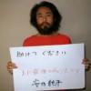 シリアで行方不明の安田純平さんとみられる男性の写真がネット上に公開!「助けてください」