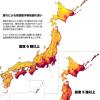 【地震】茨城県南部を震源とするM5.0の地震発生!最大震度4!首都直下地震の予兆?