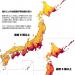 【地震】来るのは解っていた?函館市で震度6弱の地震発生!内浦湾を震源とするM5.3の地震!