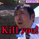金の亡者!NHKがネット受信料新設!トルネもネット受信アプリになるのか?