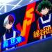【ネタバレ】僕のヒーローアカデミア 第23話「轟 焦凍:オリジン」【アニメ感想】