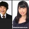 土肥ポン太46歳!福田多希子32歳と結婚!