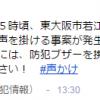 【大阪】500歳くらいの白髪のオジサンが声かけ事案発生w500歳と話題www