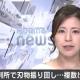 【念能力?】え!?仙台高裁で被告が警察官2人に刃物で切りつけ!?見えない刃物が話題!