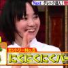 【有吉弘行のダレトク!?】モスバーガー没メニュー復活戦!にくにくにくバーガーを期間限定発売を決定!