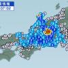 【地震】長野県南部で震度5強の地震発生!緊急地震速報鳴らず!!