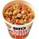 【悲報】日清食品『カップヌードル謎肉祭』が売れすぎて販売休止へ【10月下旬販売再開】