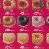 ミスタードーナツが定番35商品を値下げキタコレ!!100円(+税)の時代が戻ってきた!