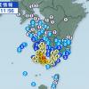 【地震】鹿児島県薩摩で震度5強の地震発生!各地で相次ぐ震度5の地震に不安の声も