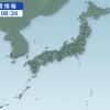 【地震】北海道が揺れた!?アリューシャン列島(ロシア/コマンドル諸島)を震源とするM7.8の地震が発生!