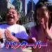 【イッテQ】出川哲郎のはじめてのおつかいinカナダ・バンクーバー!カナダ人優しすぎる【第6弾】