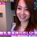 【もしズレ】鈴木亜美のセレブ生活に大バッシング!ひがみ根性から叩く女性続出!