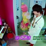 【ネタバレ】仮面ライダーエグゼイド 第43話「白衣のlicense」【ドラマ感想】