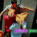 【ネタバレ】仮面ライダーエグゼイド 第44話「最期のsmile」【ドラマ感想】