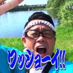 【イッテQ】お祭り男宮川大輔!木材祭りinフィンランドがヤバすぎるww