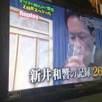 【マツコの知らない世界】大食いレジェンド集結!!小林尊はやっぱり桁外れだった!!