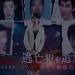 【映画】『怒り』の妻夫木聡と綾野剛の本気のプレイがヤバいらしい((((;゜Д゜)))さらに広瀬すずも・・・