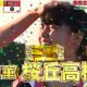 【高校生クイズ】三重・桜丘高校のリア充カップル3年越しの優勝おめでとう!
