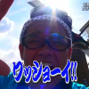【イッテQ】お祭り男宮川大輔!かけ橋祭りinオランダがヤバすぎるww