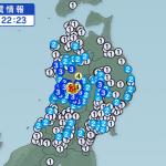 【地震】予感的中!秋田で震度5強の地震発生!来ると思ったんだよ!
