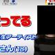 【めざましテレビ】紙ってるカイデー女子高生!烏海さんのリアル切り絵が凄すぎると話題