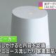 【米Google】ヤバすぎる!AIスピーカーってあの音波破壊兵器アニメじゃん(((( ;゚д゚)))