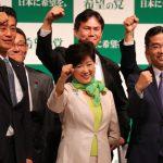 【希望の党優先】所詮、小池百合子都知事なんてその程度!知事の公務相次ぎキャンセル!