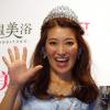 第8回国民的美魔女コンテスト・グランプリの村田優美41歳に「美魔女…?」の声が!