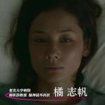 【ネタバレ】メディカルチーム レディ・ダ・ヴィンチの診断 第2話【ドラマ感想】