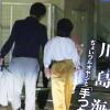 枕?ゲス不倫?川島海荷がTBS局員と手繋ぎ写真を撮られる!本人は否定