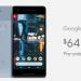 【悲報】Google Pixel2とPixel2XL本日予約開始も日本じゃ発売されずw【ダサすぎw】