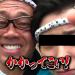 【イッテQ】お祭り男宮川大輔100回記念松本潤参戦!!田植え祭りinタイがヤバすぎるww