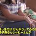【東名高速】追突事故で夫婦が死亡した件で長女がDQNに絡まれたと証言!真実は何処に?