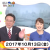 【めざましテレビ】永島アナが10月13日を10時13分と言い間違えザワつくw