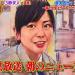 【沸騰ワード10】福島の畳職人が可愛すぎると話題【3秒美人】