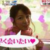 【めざましどようび】長野美郷ちゃんがうさぎ島こと大久野島で癒やし旅!