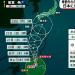 【2017年】今回の台風21号は伊勢湾台風並だと話題!中心気圧は925hPa!