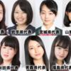 【悲報】女子高生ミスコン秋田代表のさやごんに誹謗中傷の嵐!辞退に追い込むDT共がヤバイと話題