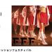 えっろ!!ふんどし女子急増中なの!?世界初のふんどしファッションフェスティバル開催!