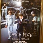 【ネタバレ】デスノートLight up the NEW world見てきたが終盤までクソ→終盤面白っ!→クソ→え?【映画感想】