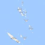 【地震】南太平洋(ローヤリティー諸島)でまたもM7.0の地震発生!【世界滅亡フラグ】